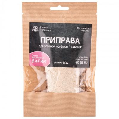 Приправа для вареной колбасы «Телячья»