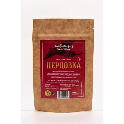 Набор трав и специй GUSTO Перцовка