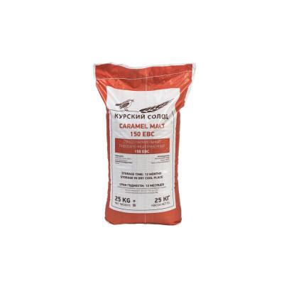 Солод карамельный 150 - 1 кг